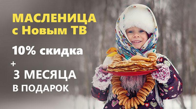 Российское тв онлайн на данный момент